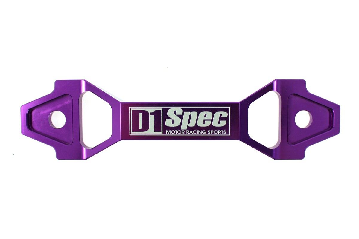 Uchwyt Akumulatora D1Spec 15cm purple - GRUBYGARAGE - Sklep Tuningowy